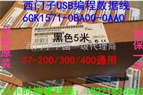 6GK1571-0BA00-0AA0