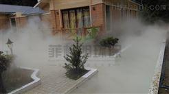 大型生态园林人造雾气系统