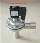 電磁脈衝閥DMF-2L-B