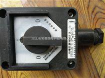 BZM-10双控防爆防腐照明开关尺寸
