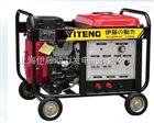 350A汽油发电焊机投标专用