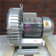 真空超声波清洗机专用高压风机