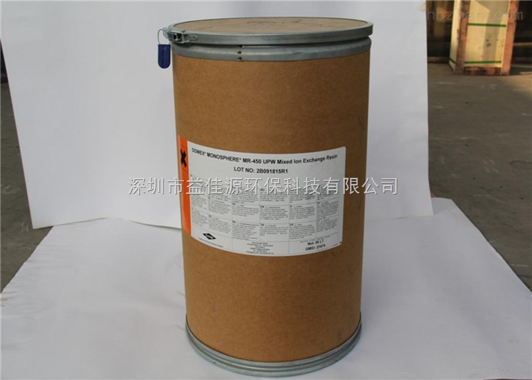 凝结水精处理陶氏monosphere 650c(h)混床树脂