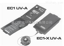 瑞典純進口Hagner數字式高精密紫外照度計EC1 UV-A