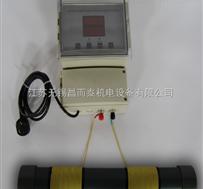 宁夏光谱感应式水处理设备