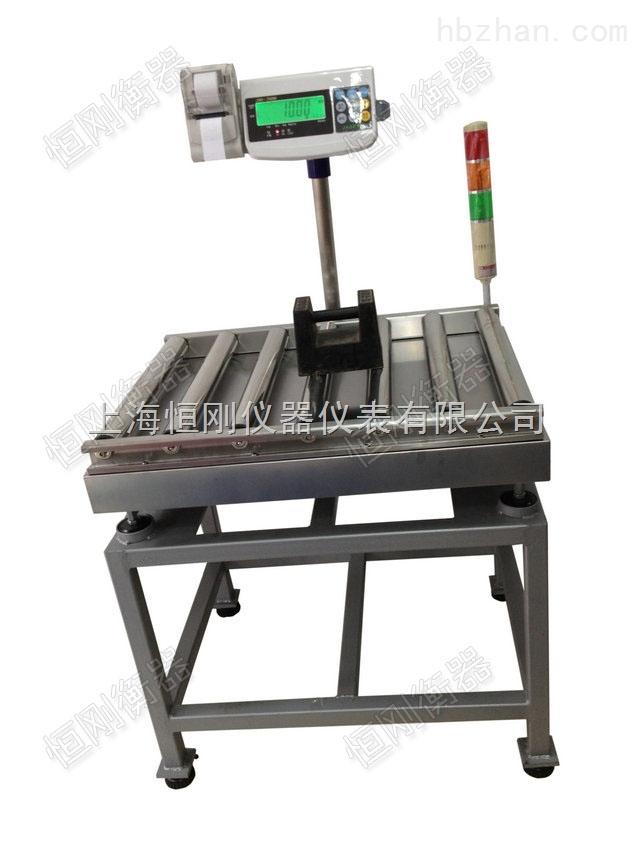 带打印滚筒电子秤价格