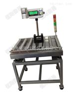 滚筒电子秤带打印滚筒电子秤价格