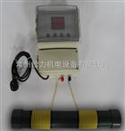 光谱感应式水处理器供应