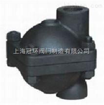 CS11H、CS41H立式自由浮球式疏水閥