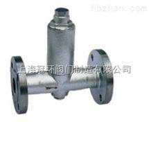 CS44H/F液体膨胀式蒸汽疏水阀