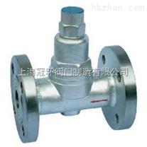 CSER25鍾形浮子式蒸汽疏水閥