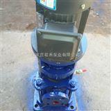 LG立式消防泵供应