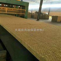 高迪外牆岩棉板 外牆保溫材料廠家