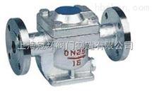 CS11HA型自由浮球式蒸汽疏水閥