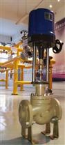 電動單座調節閥和電動法蘭截止閥分別的區別