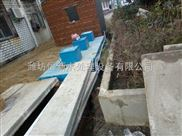 內江醫院汙水處理裝置