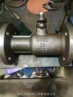 Q41PPL不锈钢一体式高温球阀