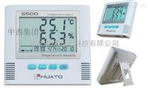 中西現貨幹濕度溫度計庫號:M196225