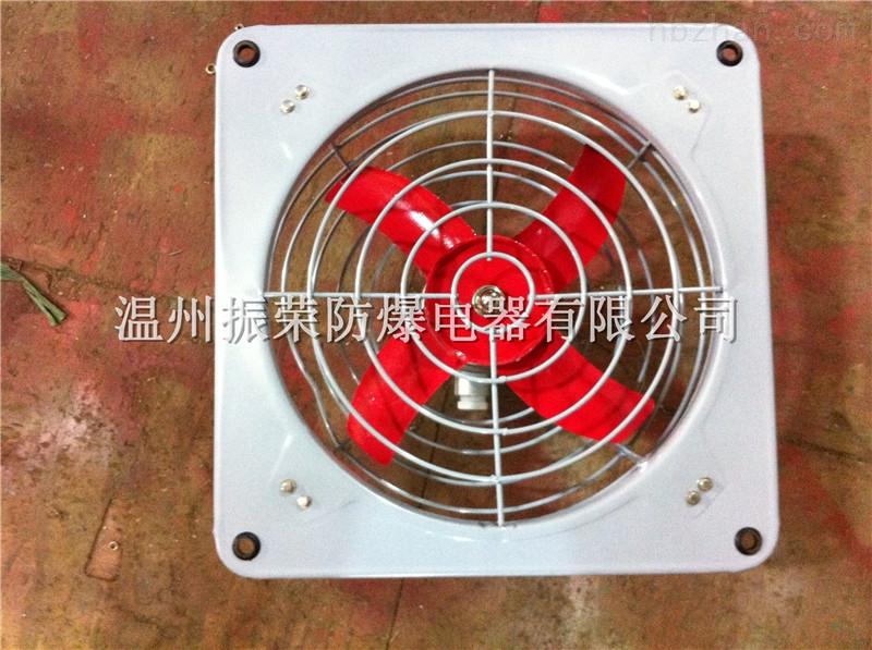 防爆抽气扇规格