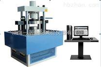 電液伺服石油焊管管體橫向屈服強度試驗機