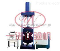 電液伺服液壓萬能拉力機單空間結構