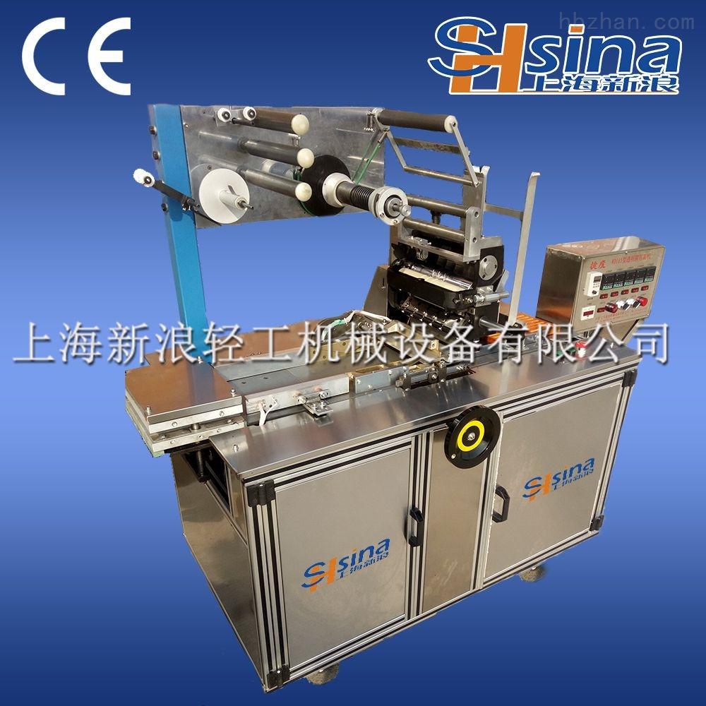 全自動三維透明膜包裝機、煙包機