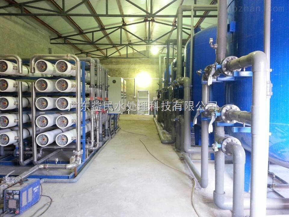 60吨/时反渗透纯水设施系统