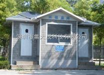 系统运行稳定、生态降解粪便的太阳能环保厕所