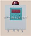 一拖二路气体报警器 wi125271