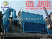 石油化工厂离线气箱脉冲袋式除尘器阻力高不达标怎么解决