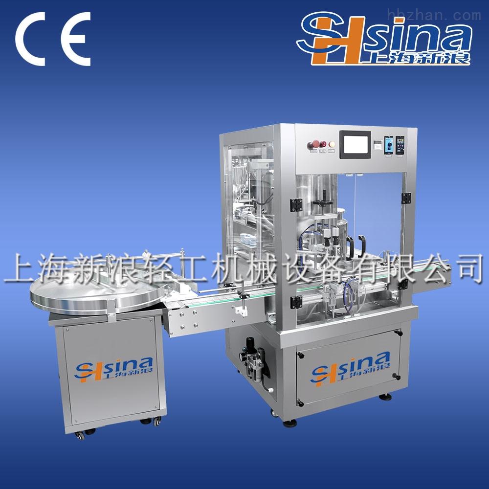 SHSINAS--SXL四頭液體自動灌裝機