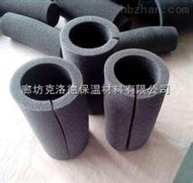 橡塑保温材料【橡塑保温管】环保无毒