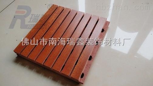 槽木吸音板批发厂家