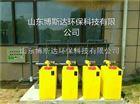 中学实验室废水酸碱中和设备