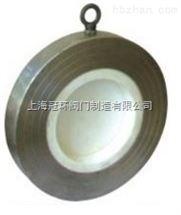H74TC陶瓷对夹式止回阀
