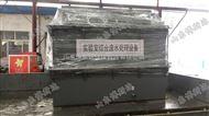 北京实验室酸碱中和装置品牌新闻