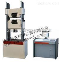 濟南翰森試驗機供應廠家WAW-D係列微機控製電液伺服萬能試驗機