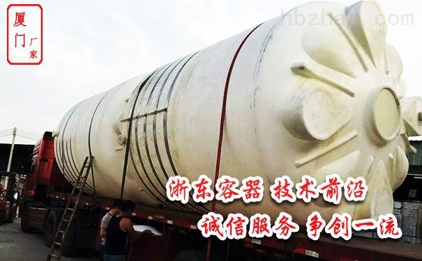 40吨塑料水箱要闻