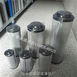 G03331 G03347派克滤芯 PARKER液压油滤芯