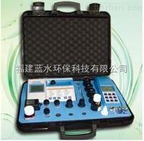 便攜式水質快速檢測儀