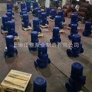 ISG立式管道离心泵 40-125/1.1KW 40-125A/0.75KW