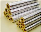 供热【供暖】玻璃棉保温管=离心玻璃棉保温管供应厂家