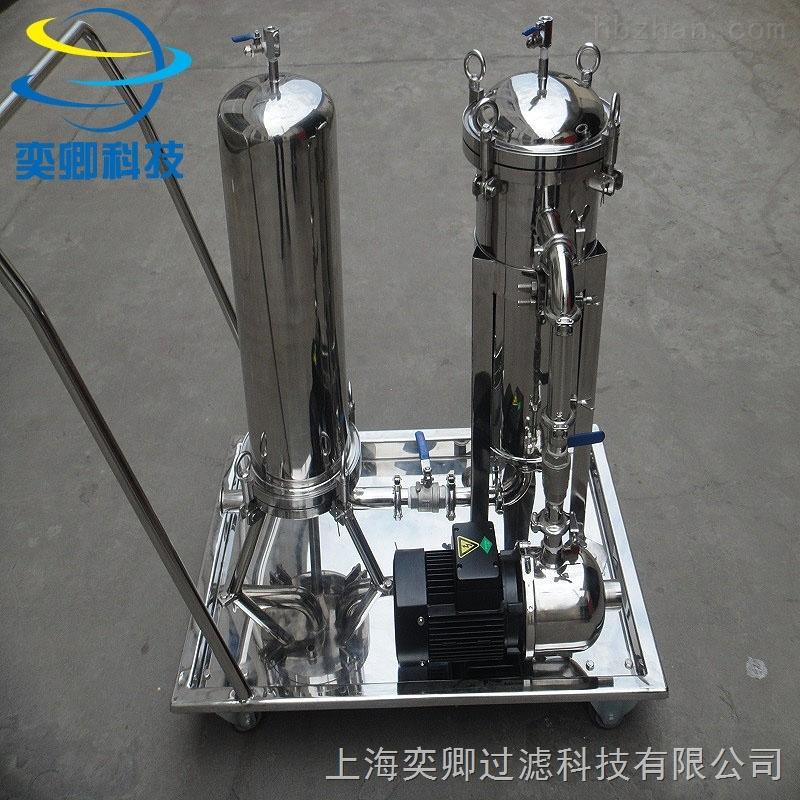 移动式双联袋式过滤器滤芯过滤器