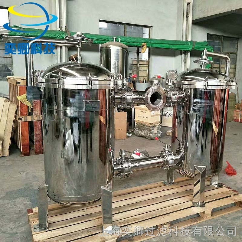 上海移大流量双联多袋式过滤器