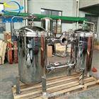 广州移大流量雙聯多袋式過濾器