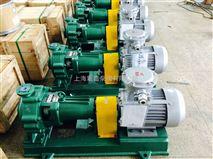 氟塑料合金离心泵选型