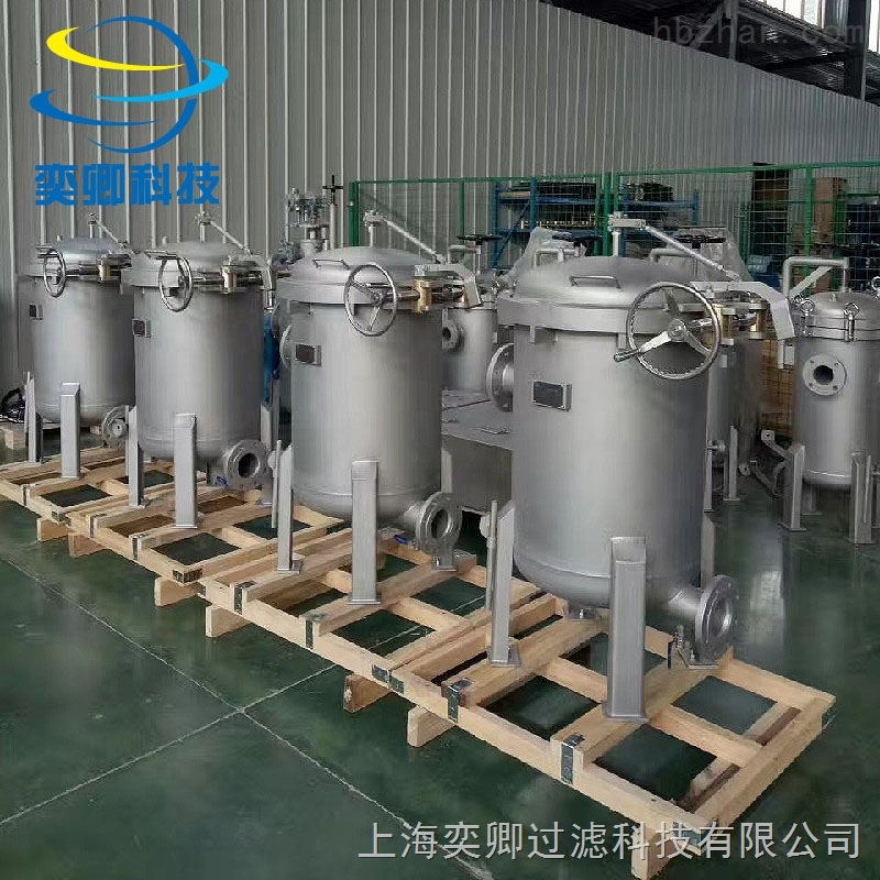 YQDS-CK大流量袋式过滤器