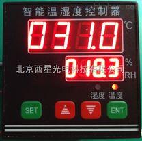 溫濕度控製器