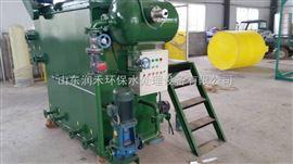 广西南宁溶气气浮机体的溶解度为100%
