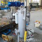 上海刮刀自清洗过滤器厂家